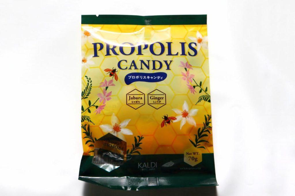 カルディで購入したプロポリスキャンディ
