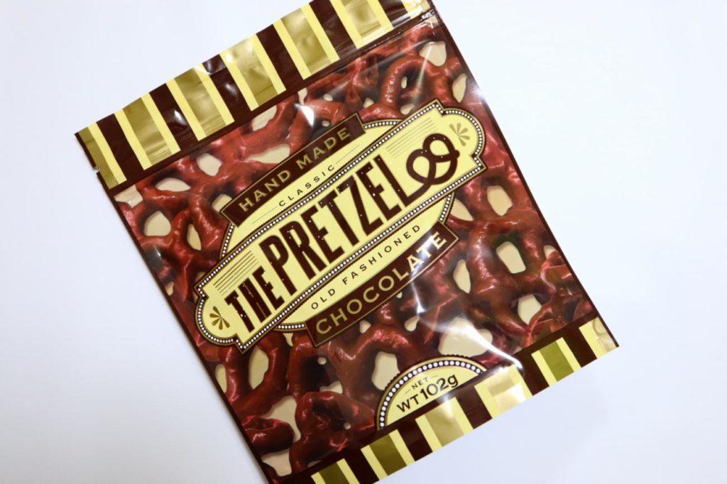 カルディで購入した、ザ・プレッツェル ミルクチョコプレッツェル