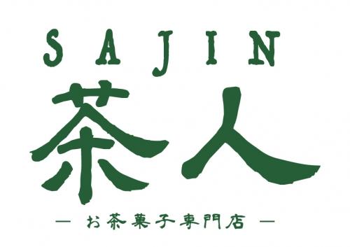 SAJINのロゴマーク