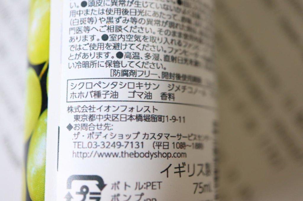 グロッシングセラムの商品情報