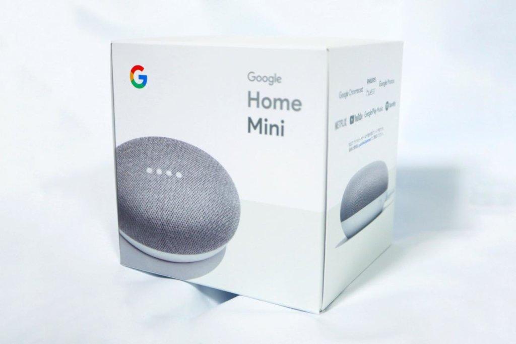 コストコで購入したグーグルホームミニ