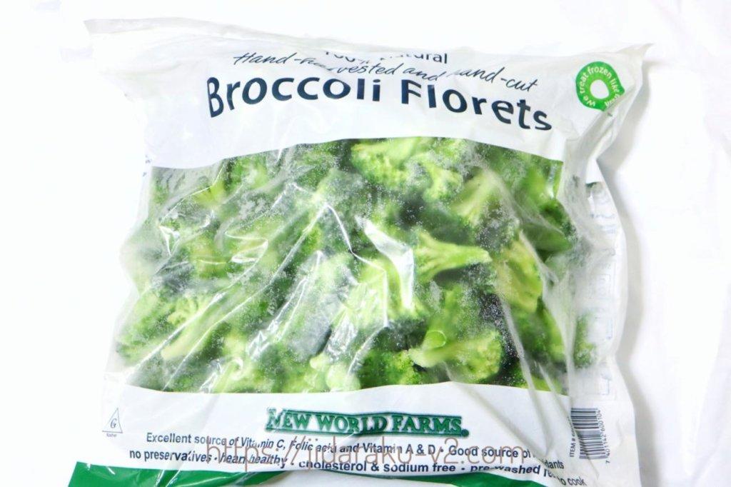 コストコで買った冷凍ブロッコリー(Broccoli Florets)
