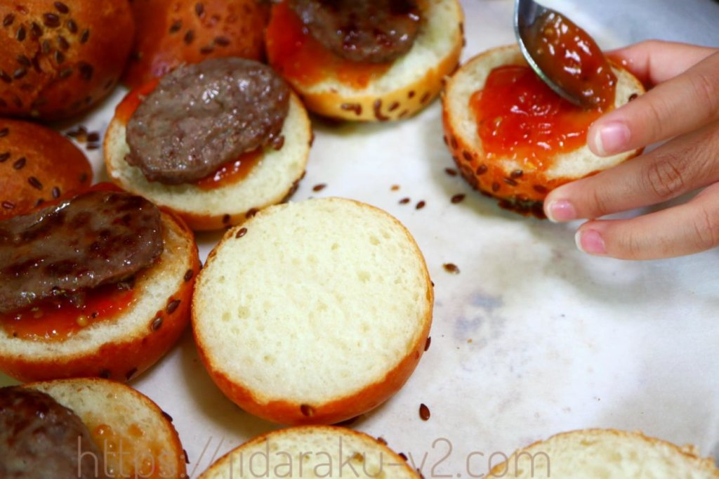 ミニハンバーガーの作り方