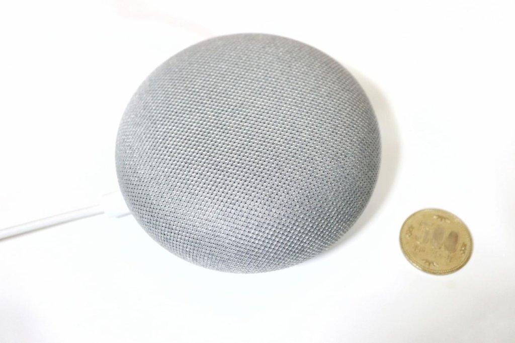 グーグルホームミニの大きさ比較