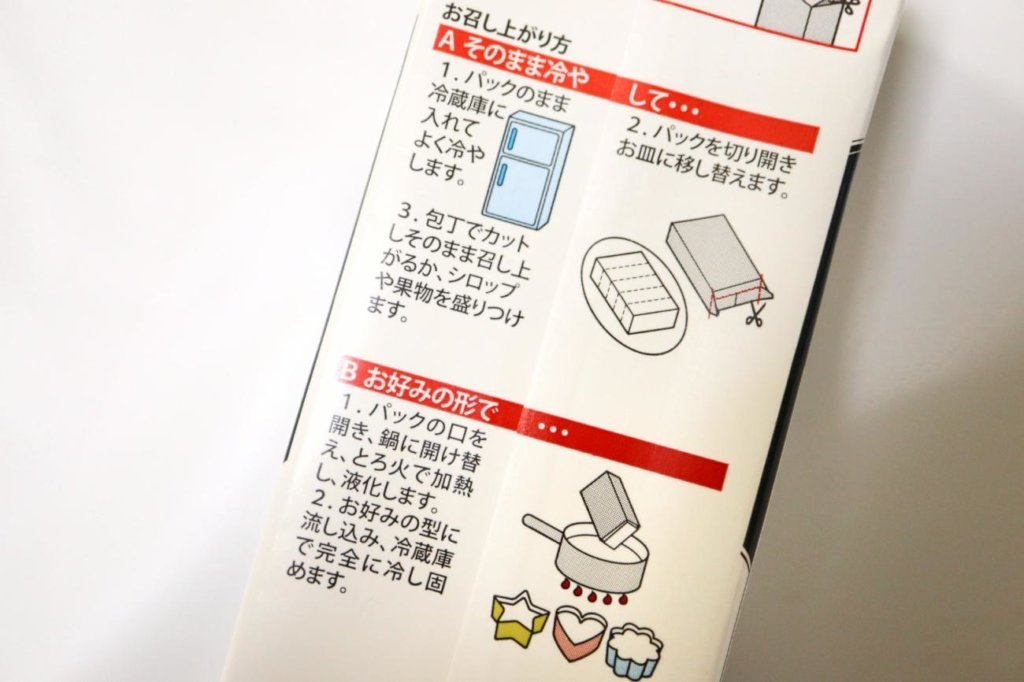 パンダ杏仁豆腐の食べ方
