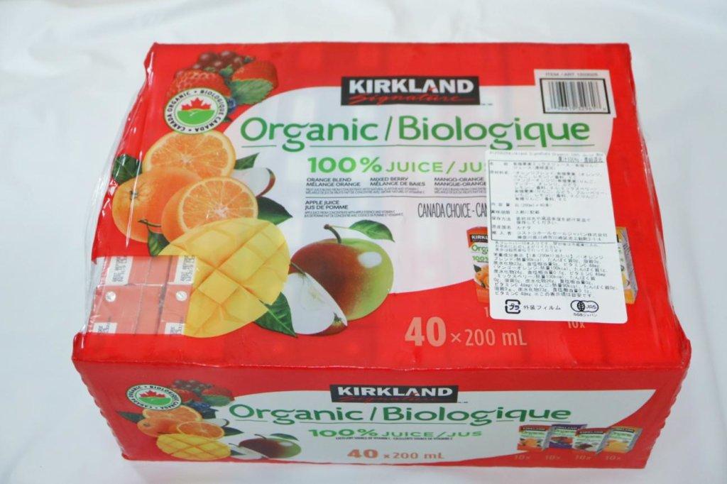 コストコで買ったカークランドシグネチャーの100%オーガニックジュース。