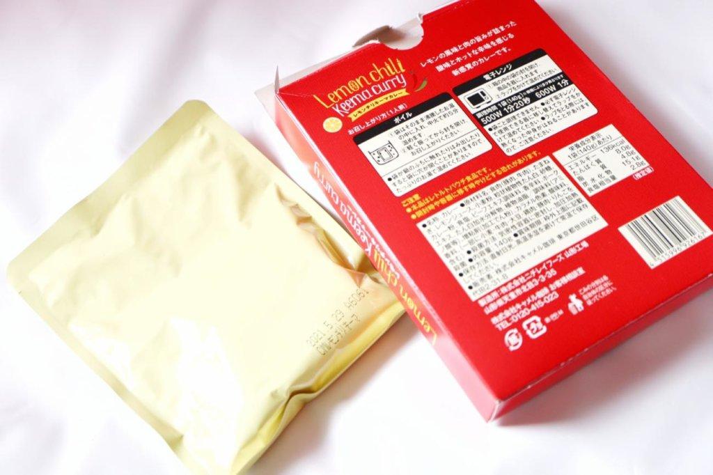 箱から出したレモンチリキーマカレー