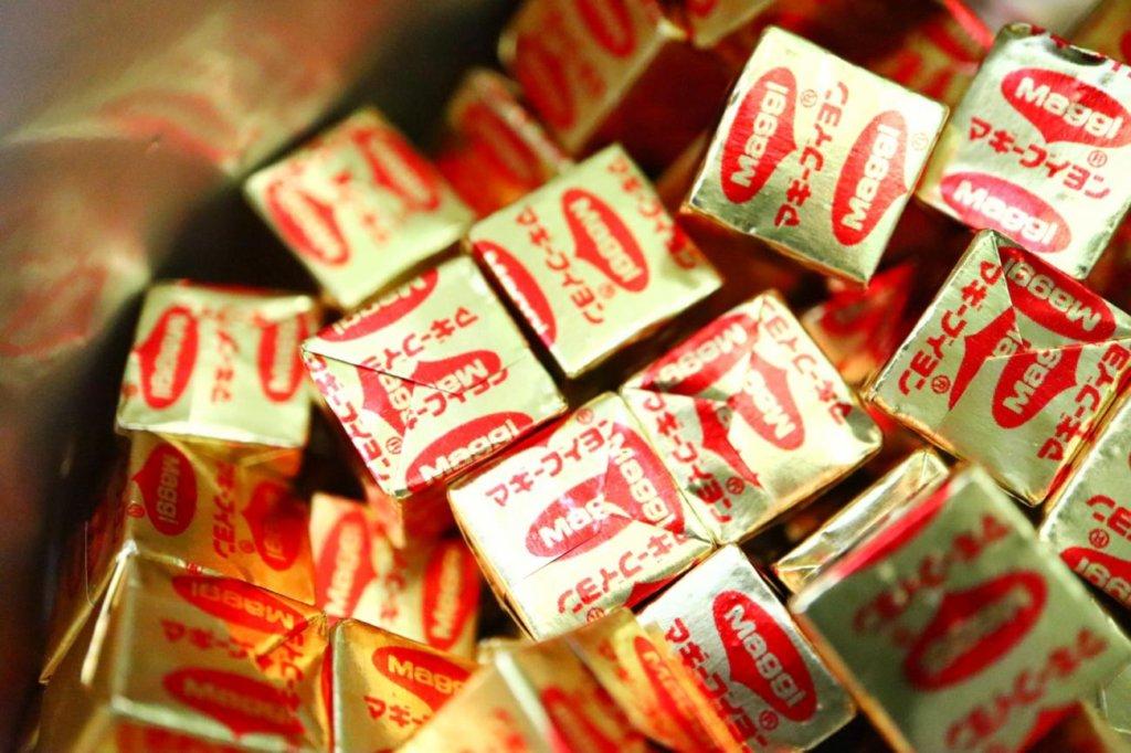 個包装されているマギーブイヨン