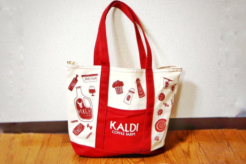 カルディ食品福袋のトートバッグ