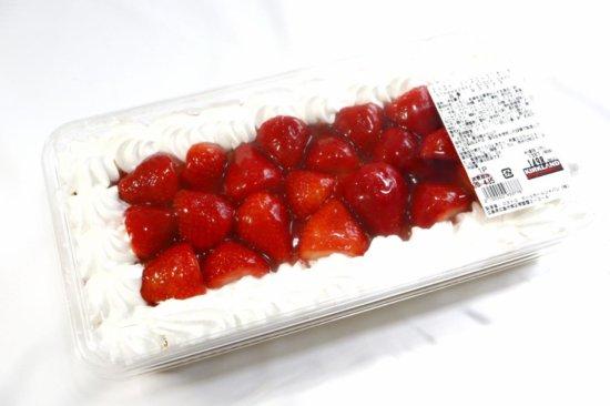 コストコで購入したストロベリースコップケーキ