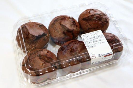 コストコで購入したチョコレートチップマフィン
