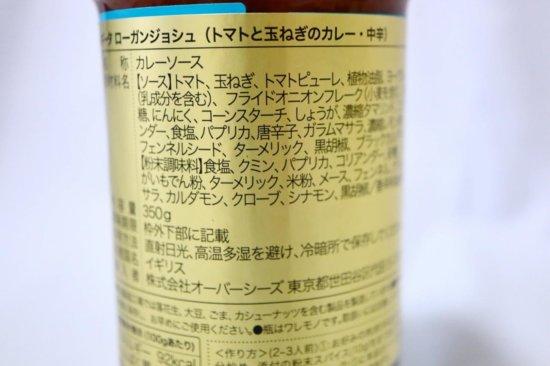 ギータ ローガンジョシュの商品情報