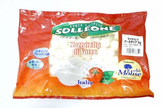 コストコで購入したソルレオーネモッツアレラチーズ