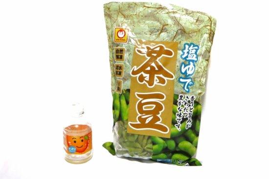 塩ゆで茶豆の大きさ比較