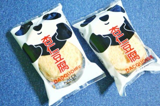カルディで購入した杏仁豆腐ダックワーズ