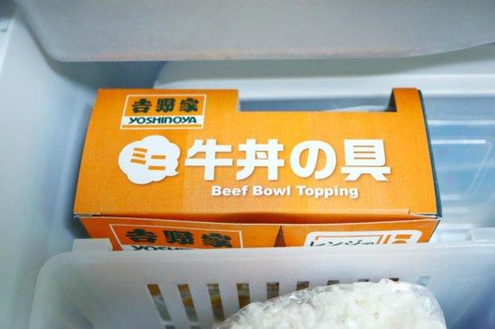 冷凍庫に入れられた吉野家ミニ牛丼の具