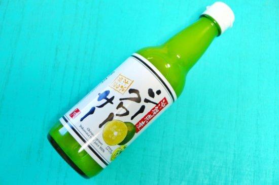 カルディで購入したもへじ沖縄県産シークヮーサー果汁100