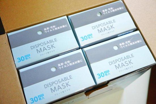 プリーツ型マスクの中身