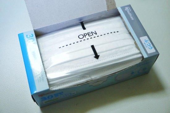 内箱を開けてみたプリーツ型マスク