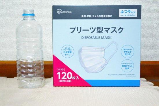 ペットボトルとマスクの大きさ比較