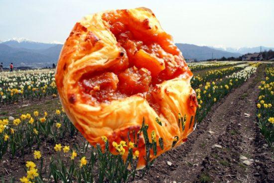 スイセン畑とアップルデニッシュ