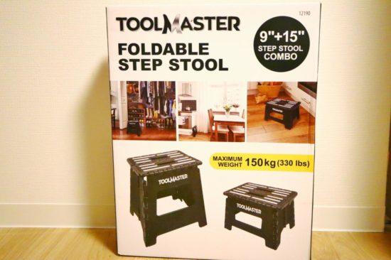コストコで購入したツールマスターステップスツール