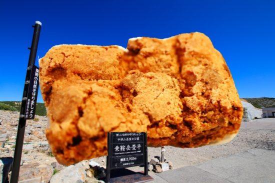 乗鞍岳畳平の看板とメルバブラウニークッキー