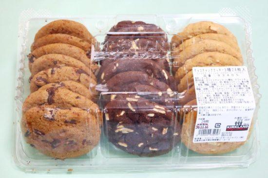 コストコで購入した、チョコチャンククッキー3種24枚入り