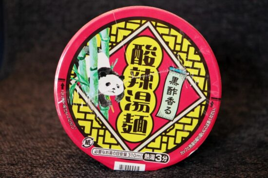 カルディオリジナル 黒酢香る酸辣湯麺