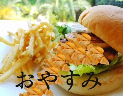 マーブルシュレッドチーズとハンバーガー