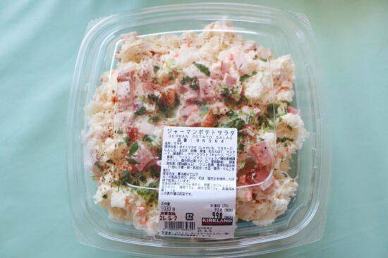 コストコで購入したジャーマンポテトサラダ