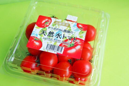 コストコで購入した兵庫県産サラダボウル農園の天然水トマト