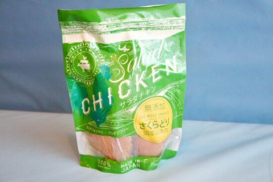 コストコで購入したホワイトスモークサラダチキン無添加さくら取り国産胸肉使用