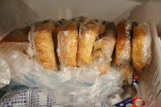 冷凍されたパンオショコラ