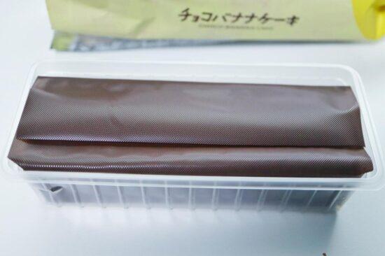 チョコバナナケーキの袋開けてみた