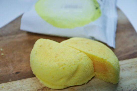 ふんわりとしたいのち檸檬