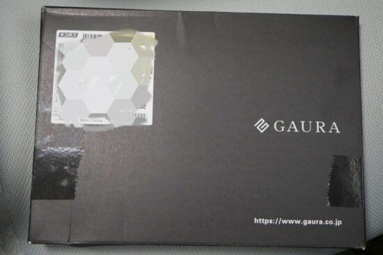 ネコポスで届いたHGバブルバスパウダー